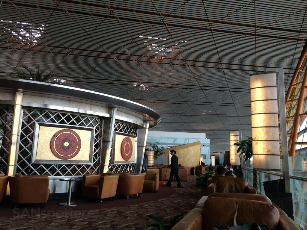airline lounge oasis