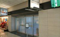 united global first lounge sfo entrance