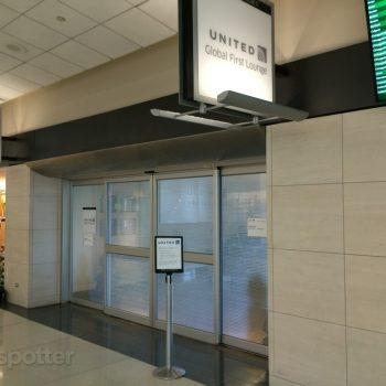 united global first lounge sfo entrance