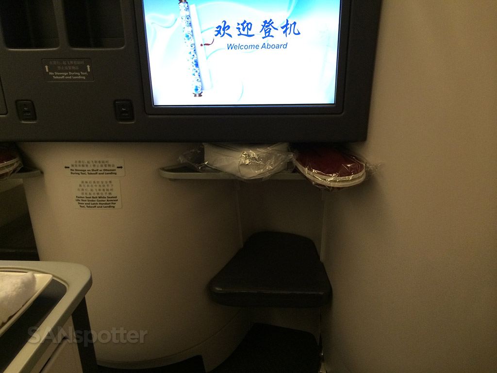 small foot rest air china business class
