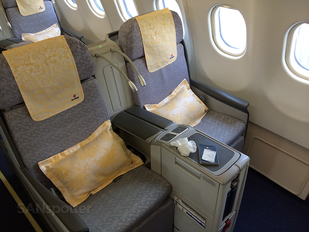 Air China A330 business class seat