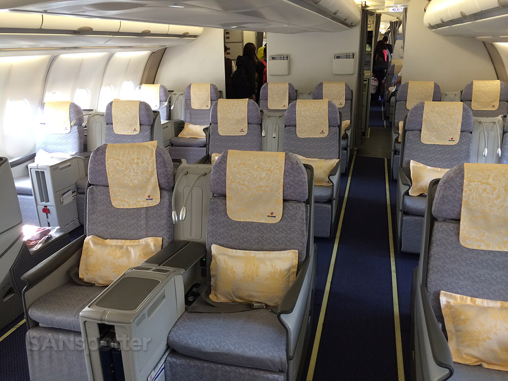 Air China A330-200 business class