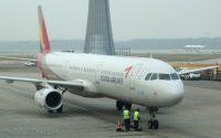 Asiana A321 at Beijing