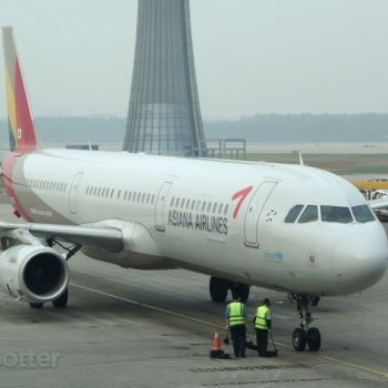 Asiana A321 at Beijing