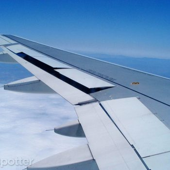 A320 wing view