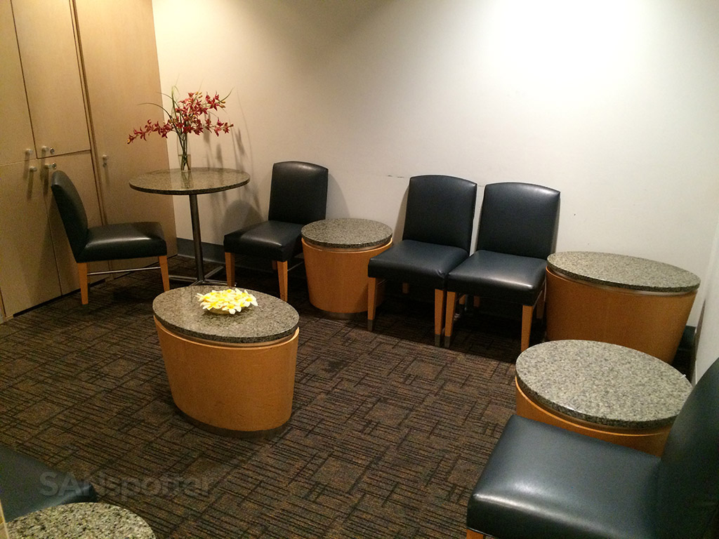 smaller private room in the SAN admirals club