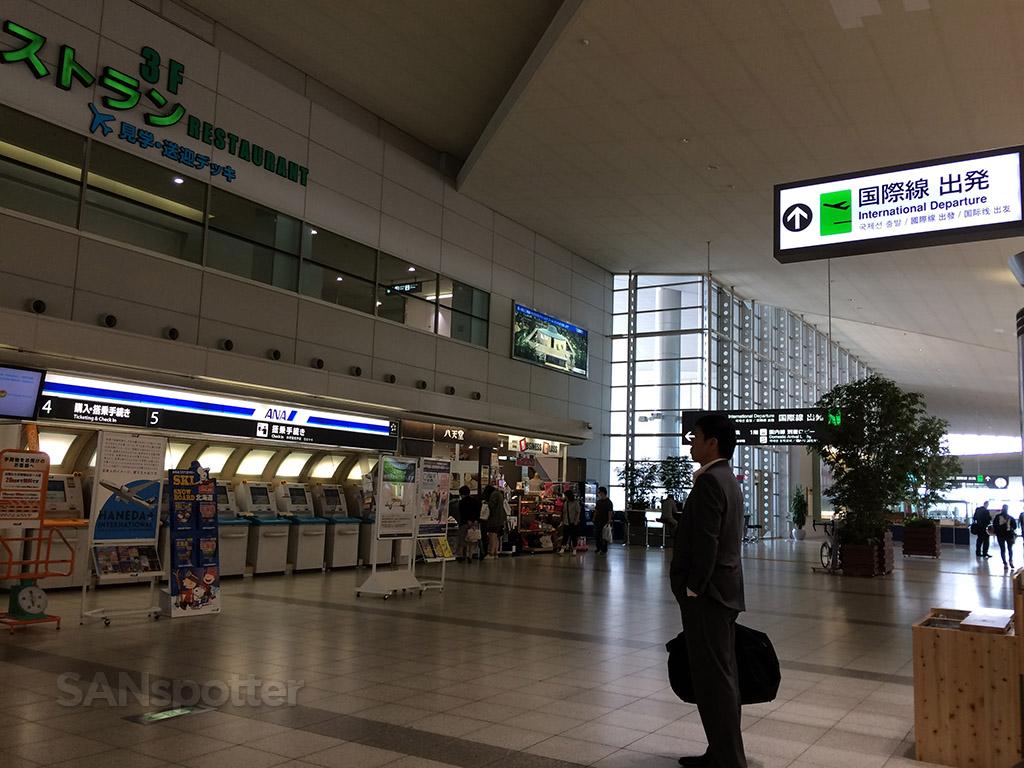 Hiroshima airport main terminal