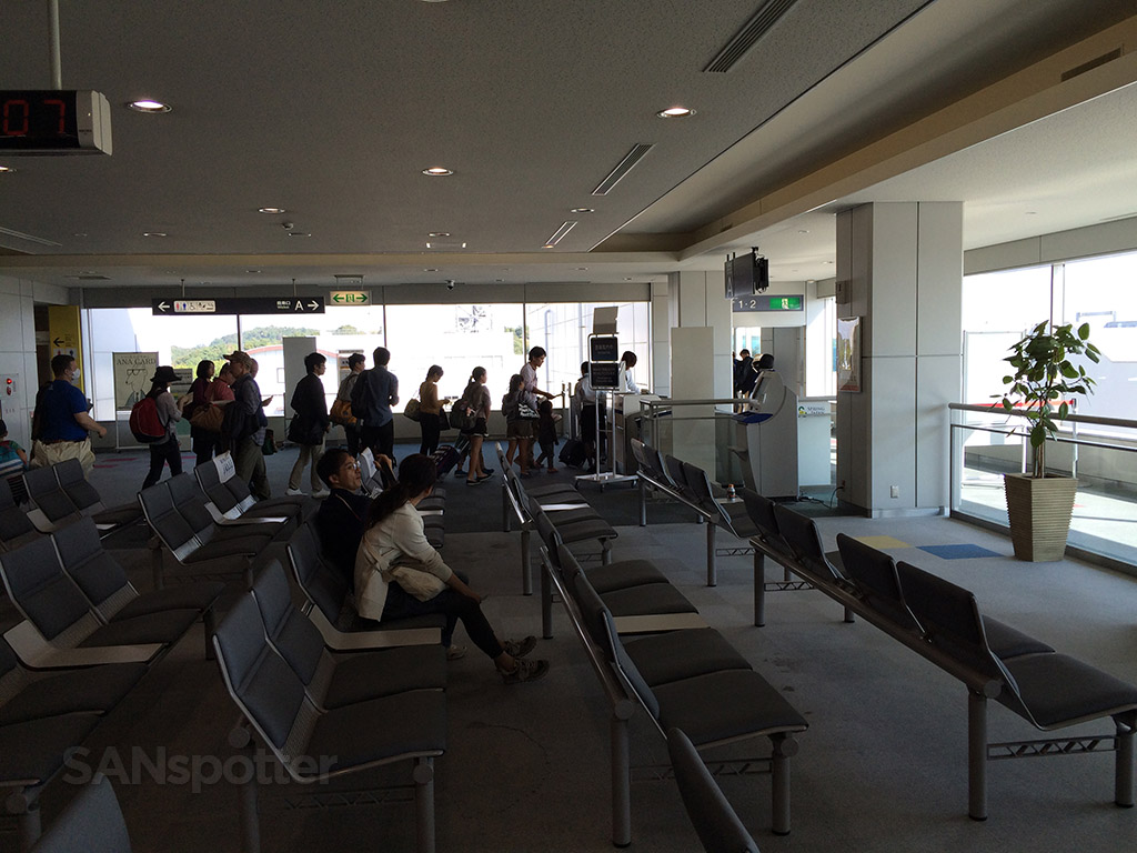 inside the Hiroshima terminal