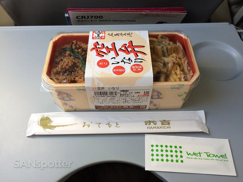 japanese bento lunch in flight