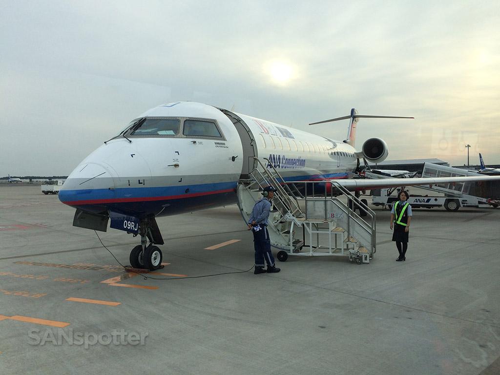 Ibex Airlines CRJ-700