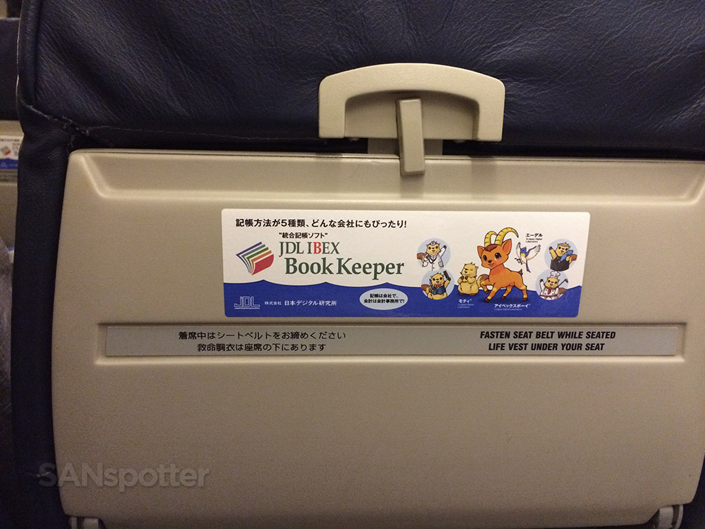 Ibex Airlines CRJ-200 tray table advertisement