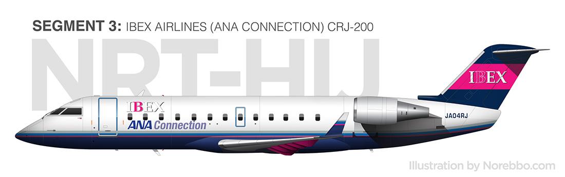 Ibex Airlines CRJ-200