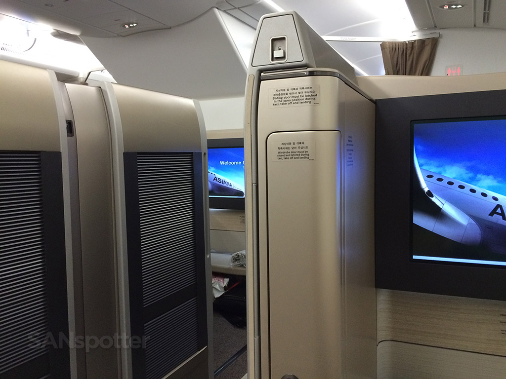 asiana a380 first class suites