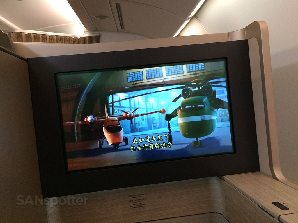 asiana airlines first class suite movie