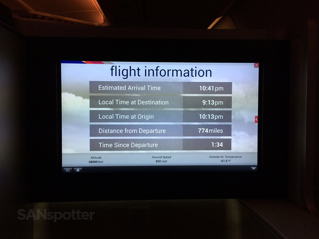 asiana airlines flight information display