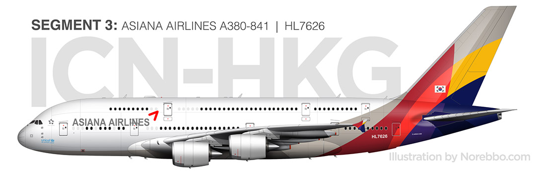 Asiana Airlines A380 side view