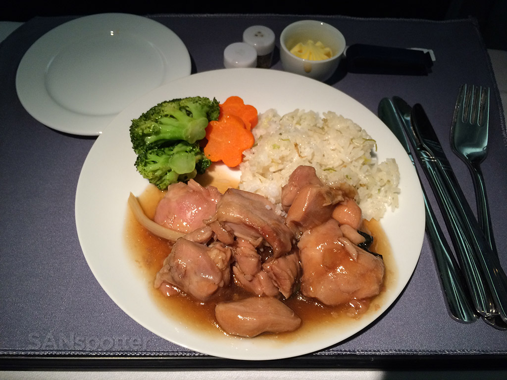 united airlines BusinessFirst main course