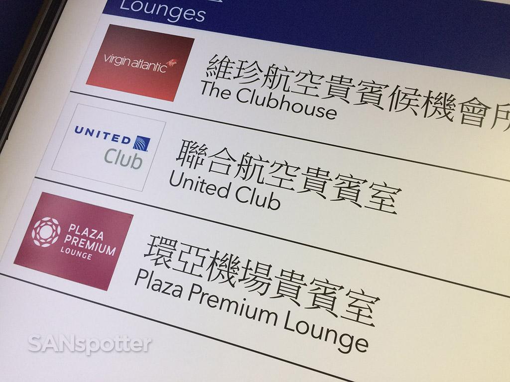 united club signage