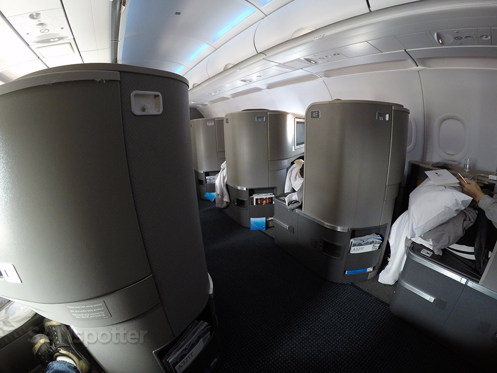 american airlines first class privacy