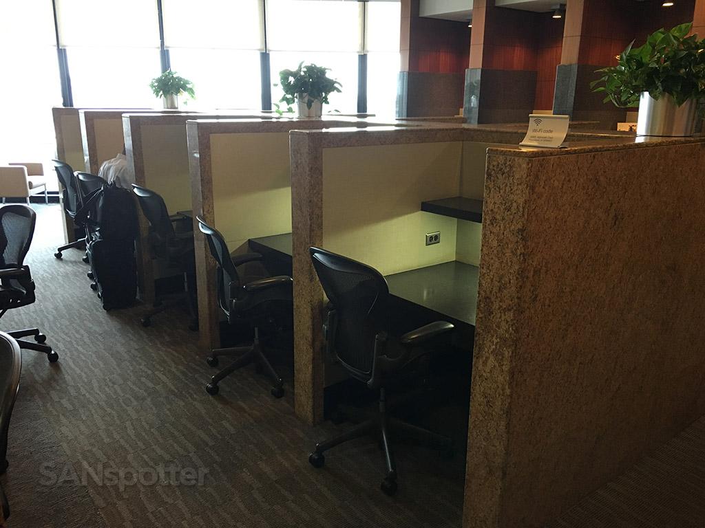 admirals club business center