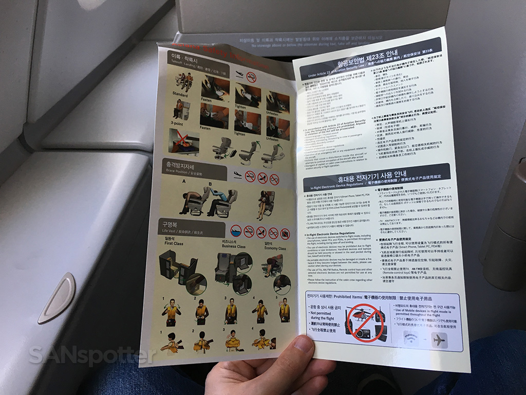 Asiana A380 safety card