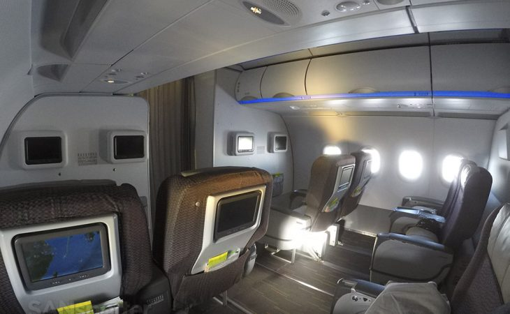 EVA Air A321 business class cabin