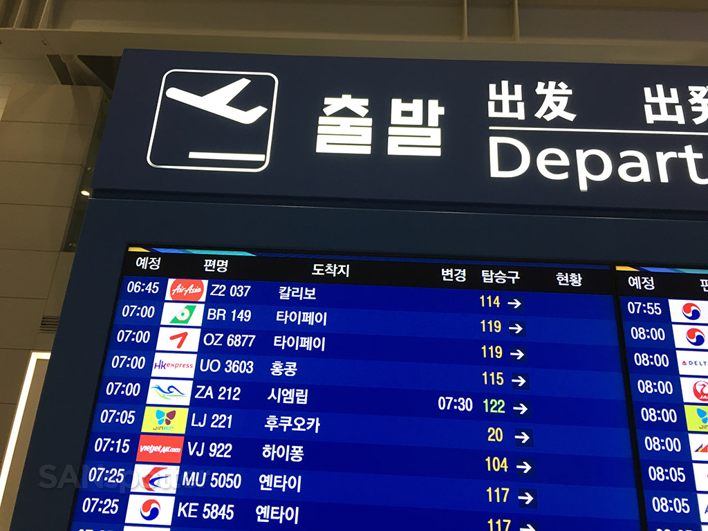ICN flight information board