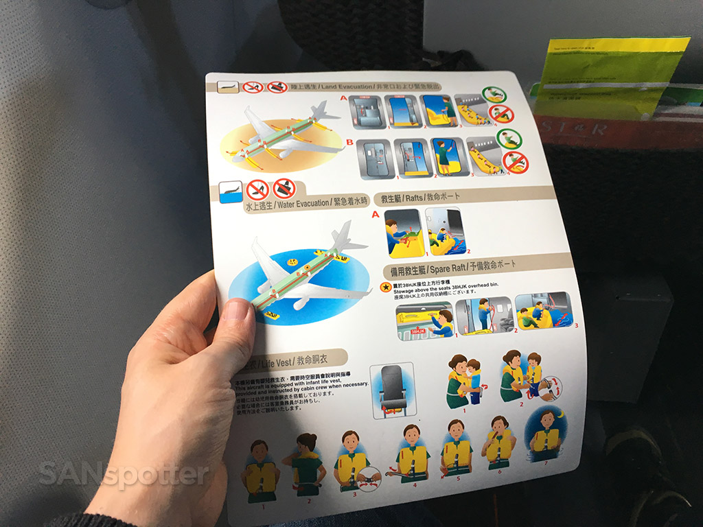 EVA air a321 safety card