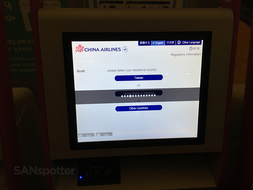 TPE check in kiosk