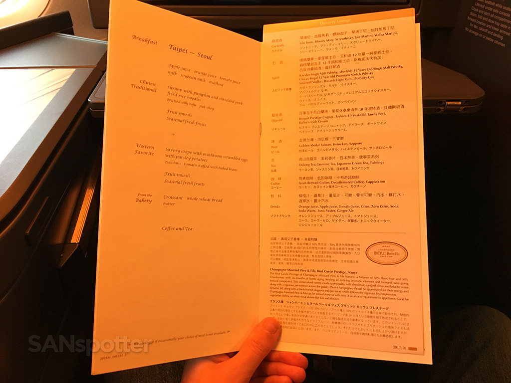 China Airlines business class breakfast menu