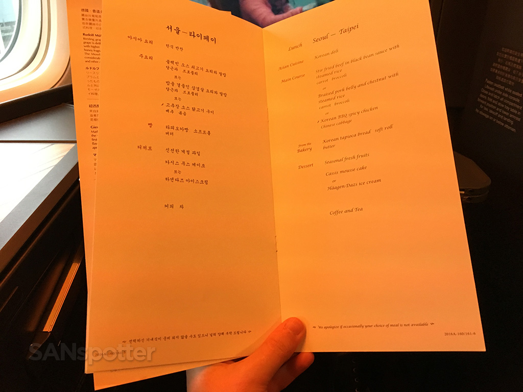 china airlines business class lunch menu