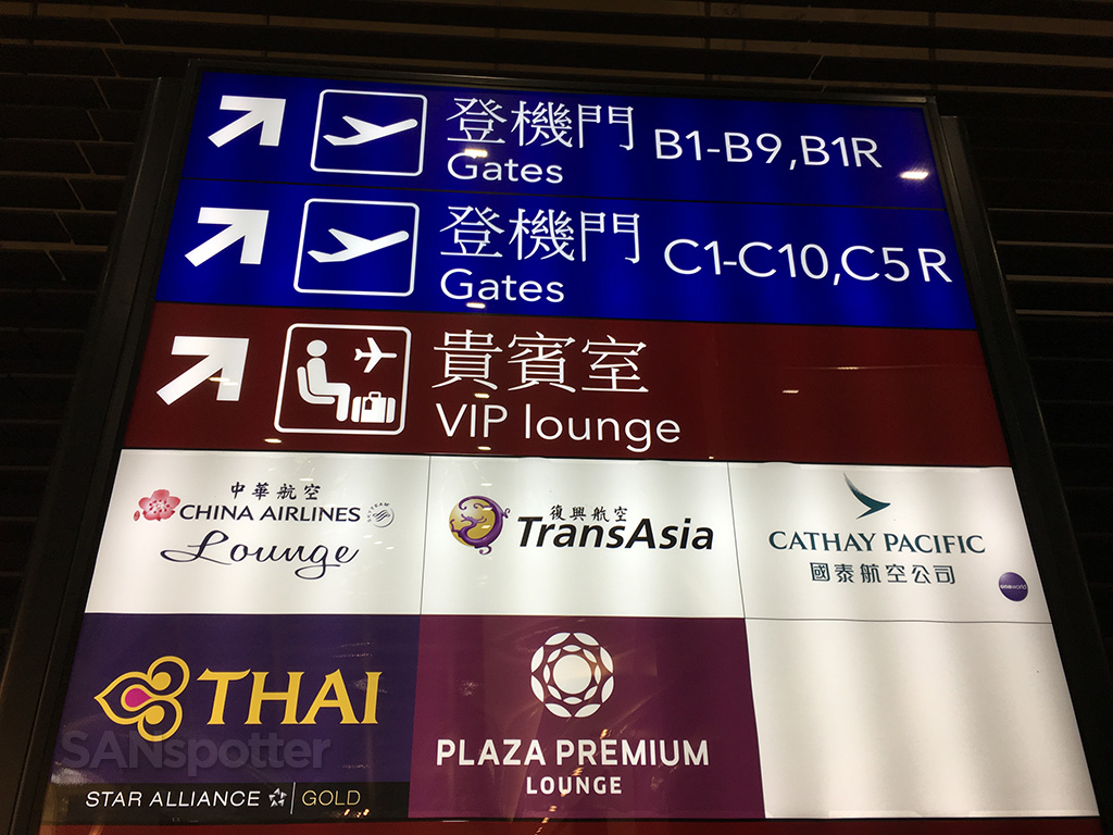 airline lounges TPE terminal 1