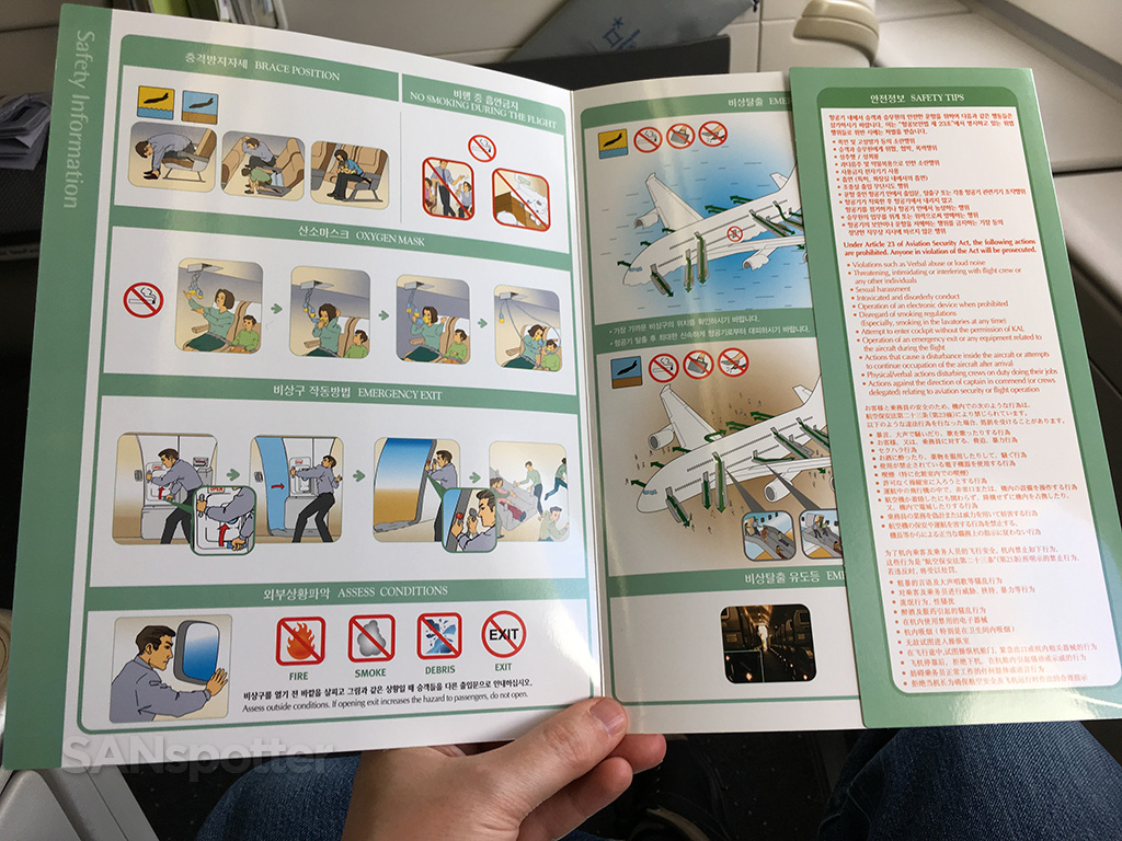 Korean Air A380 safety card inner cover