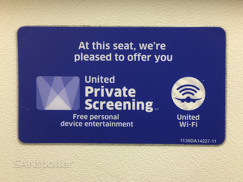 United Private Screening