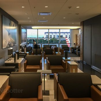 American Airlines admirals club MIA empty time