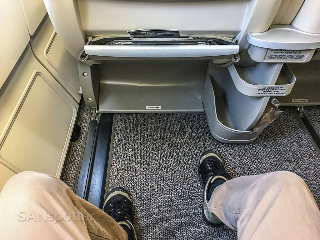 Asiana A330 business class seat pitch