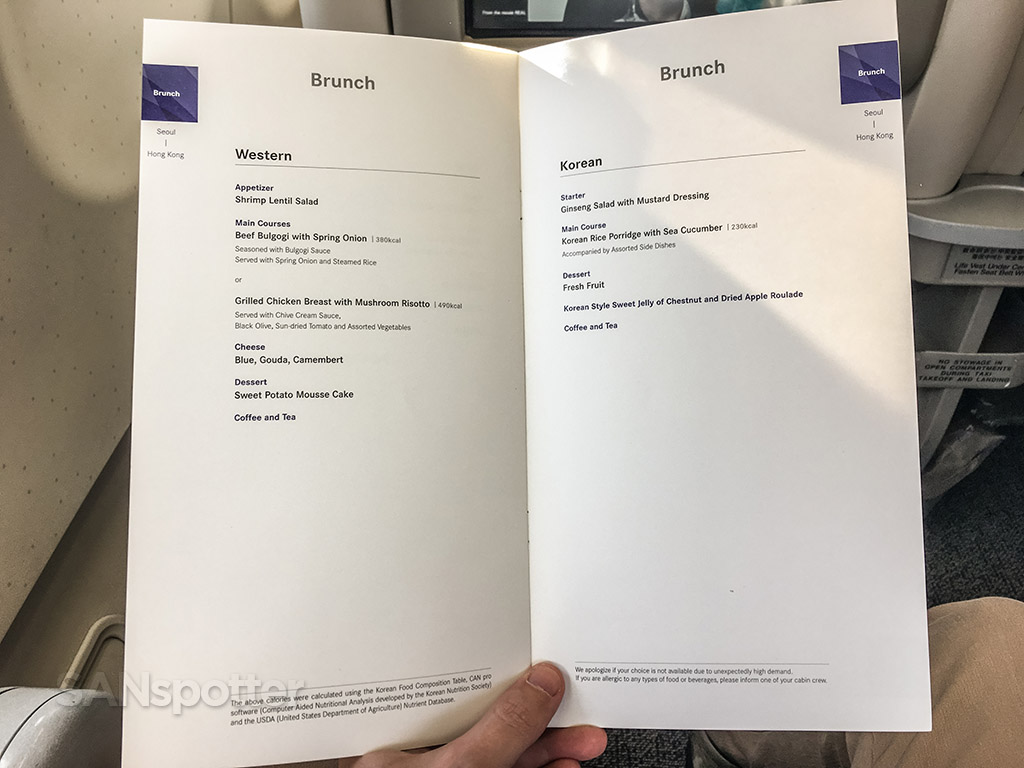 Asiana business class brunch menu