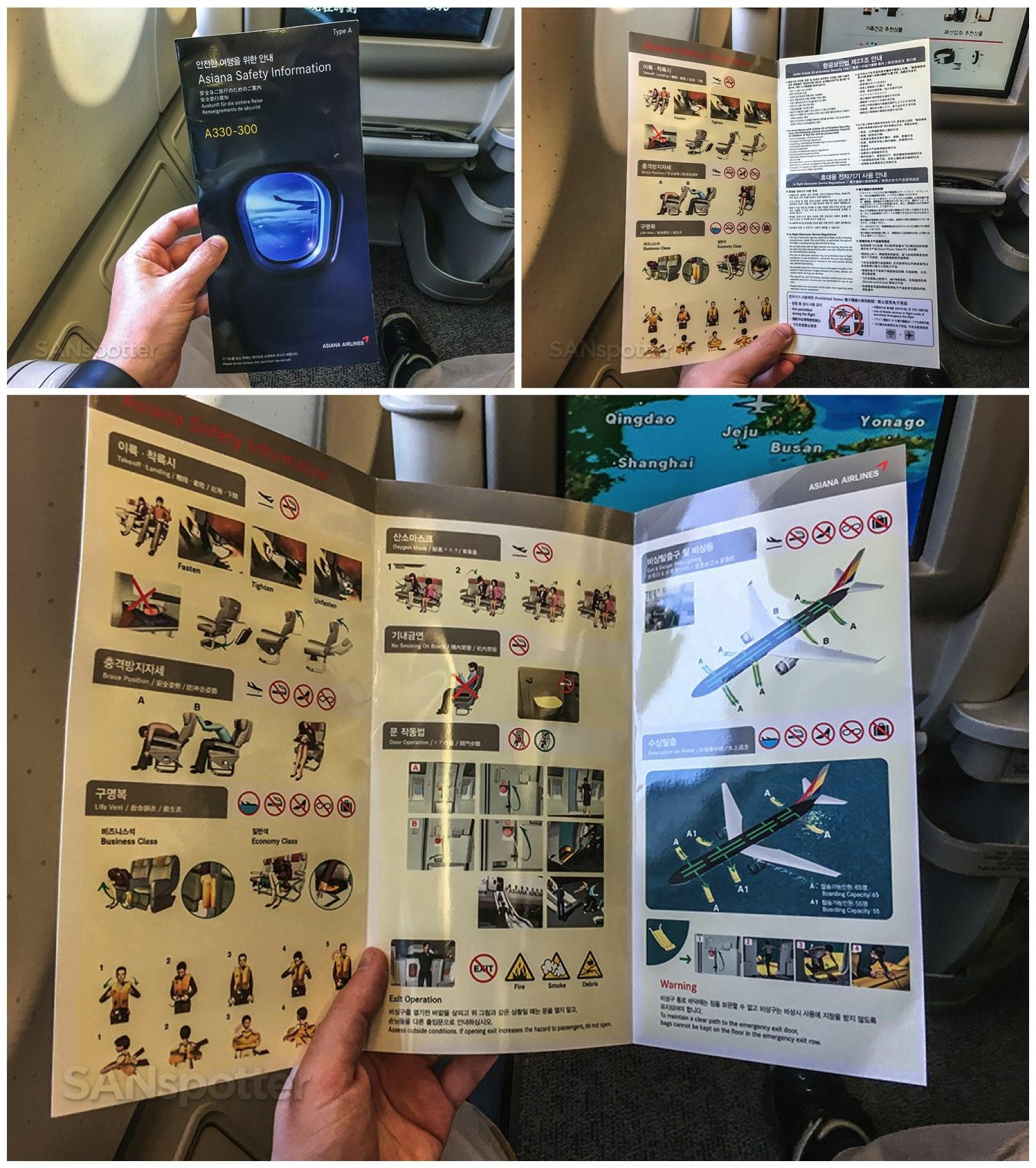 Asiana A330-300 safety card