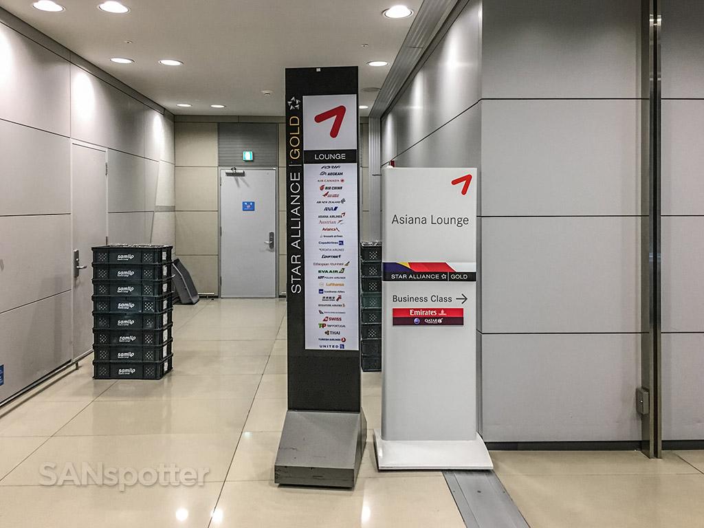 Asiana main entrance business class lounge