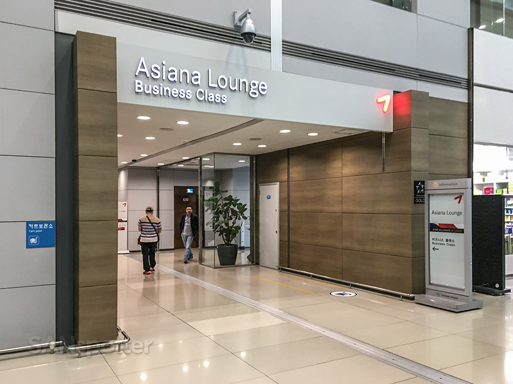 Asiana business class lounge main entrance ICN airport