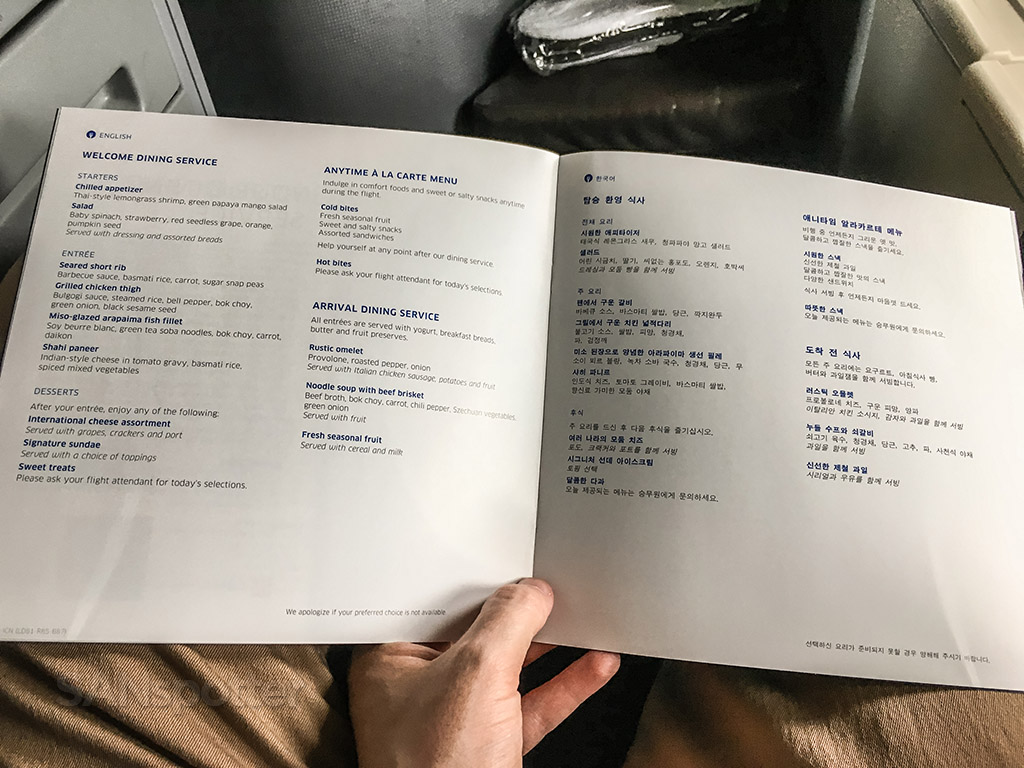 United Polaris business class food menu