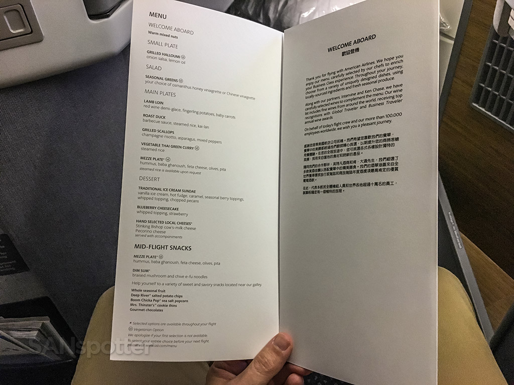 American Airlines flagship business class menu items
