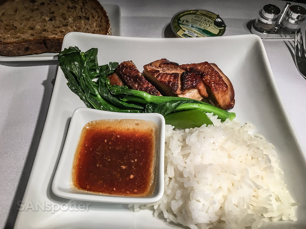 American Airlines flagship business class main course dinner