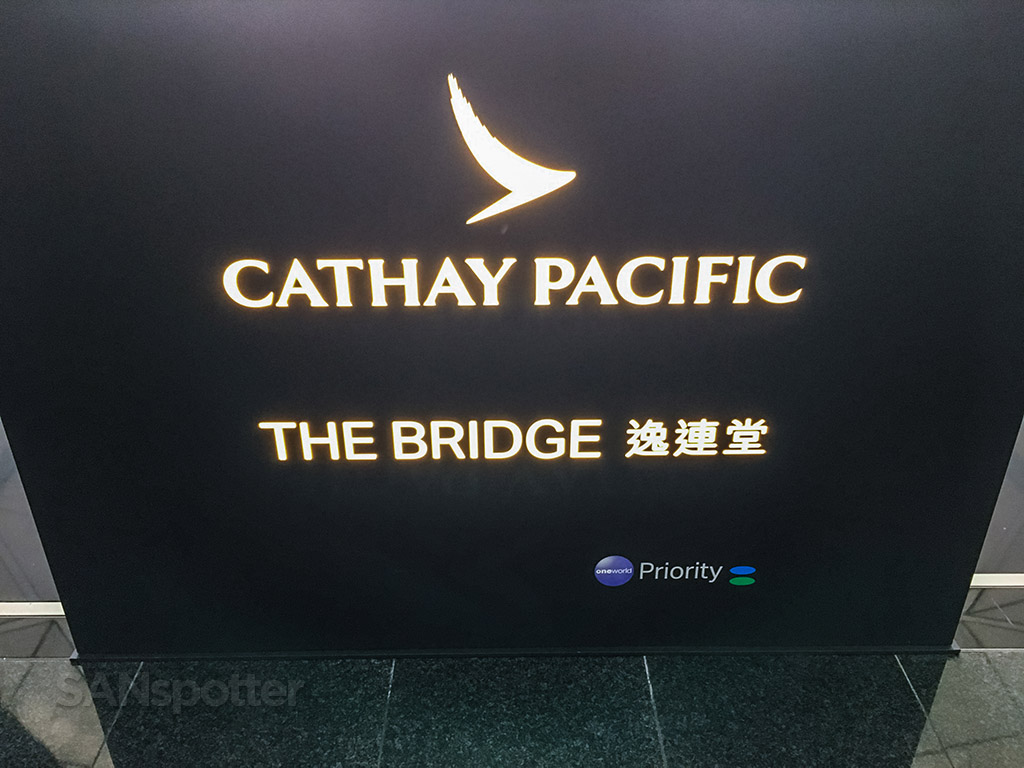 The bridge entrance HKG