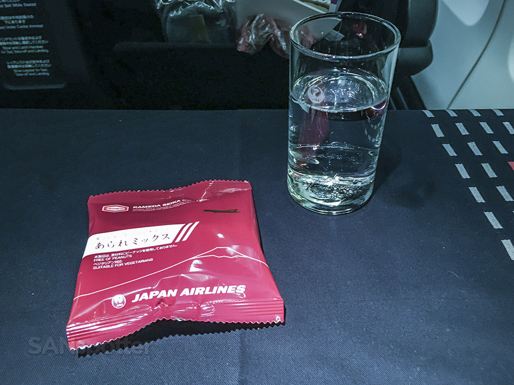 Japan Airlines business class snack