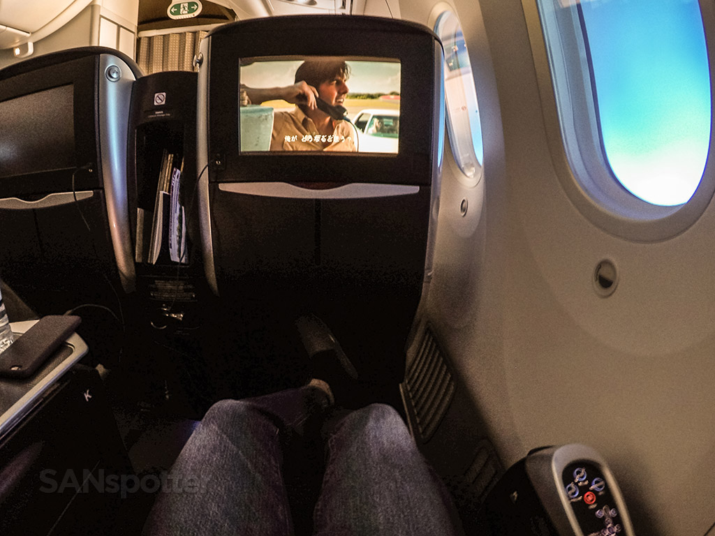 Japan Airlines business class video screen