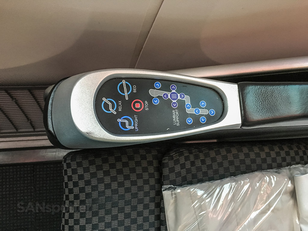 Japan Airlines 787 business class seat controls