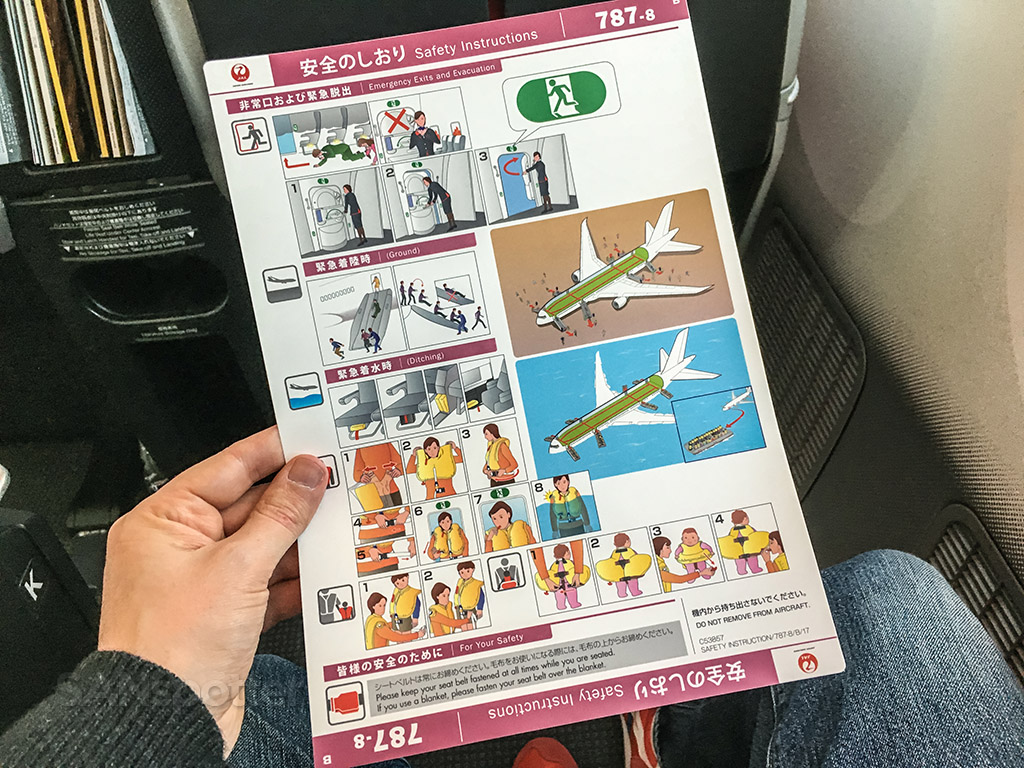 Japan Airlines 787 safety card