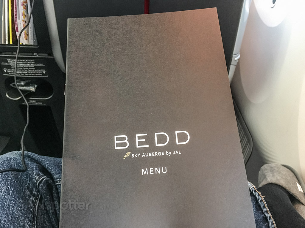 Japan Airlines business class menu Cover