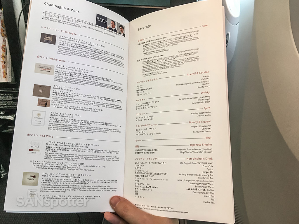 Japan Airlines business class wine list